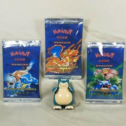 3 x *NEW* Pokemon Base Set 1st Edition Boosters - All Pack A