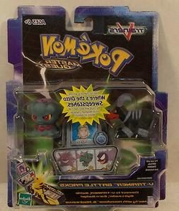 Pokemon Master Quest V-Trainers Battle Pack Morty with Hound